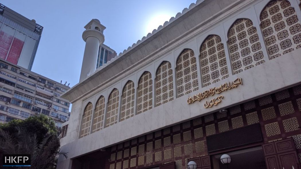 Kowloon Masjid and Islamic Centre, mosque