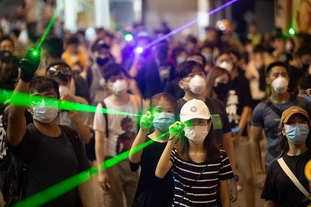 china extradition protest mask laser pointer