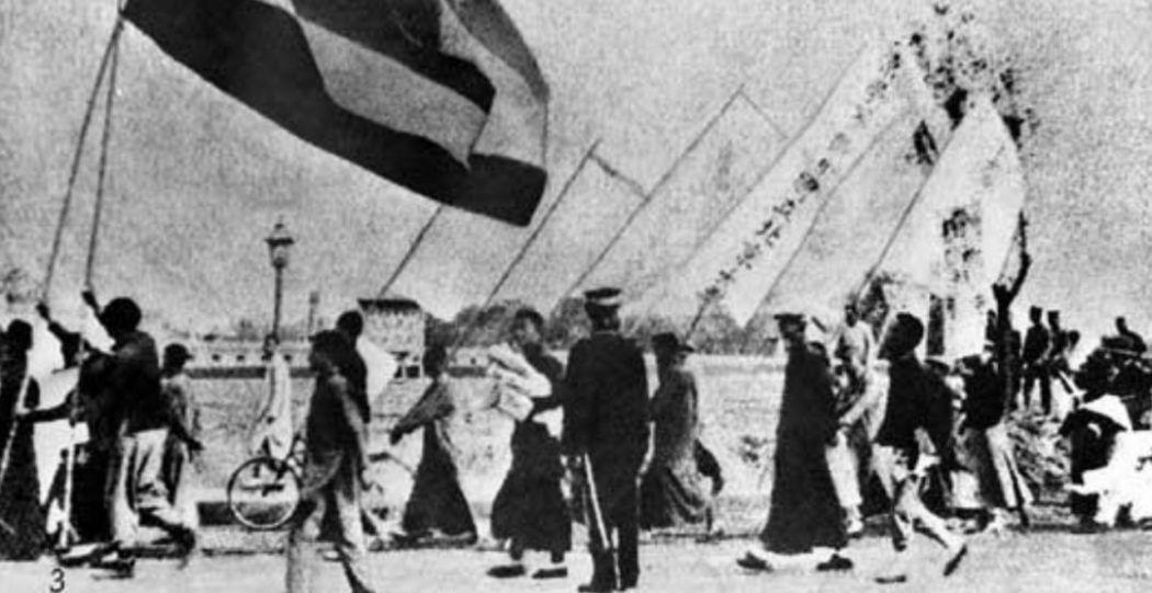 may 4 movement 1919