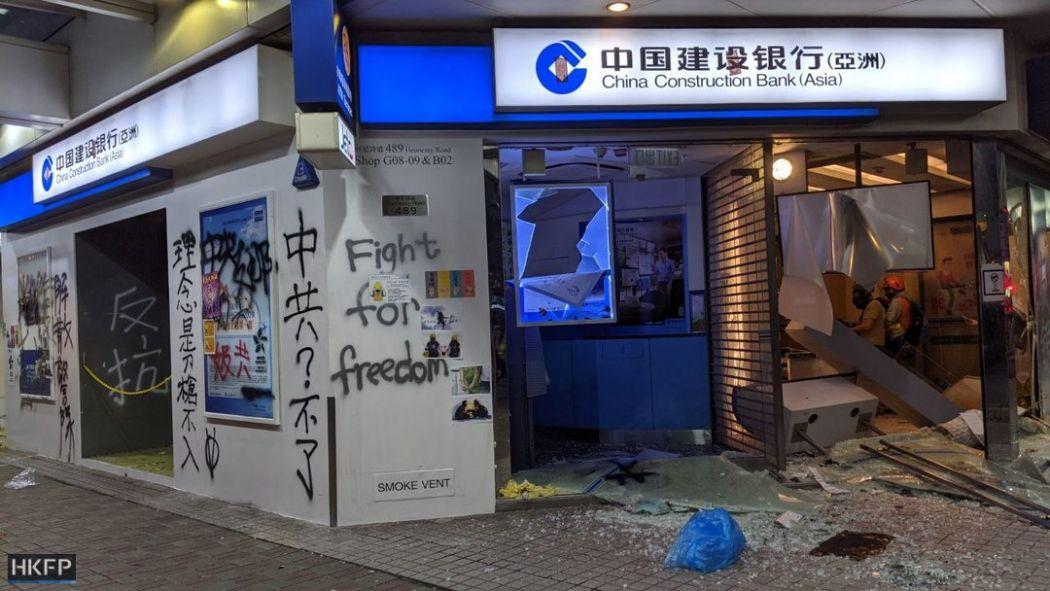 china construction bank october 6 hong kong island