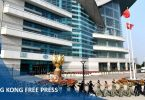 october 1 flag raising golden bauhinia square