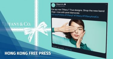 tiffany and co censorship hong kong