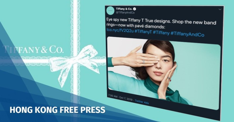 tiffany and co censorship hong kong