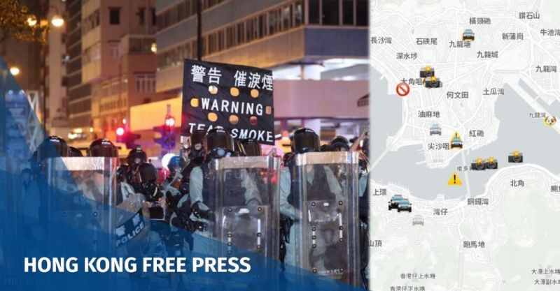 HKmap.live police