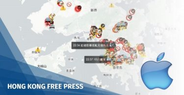 apple censors hk live map