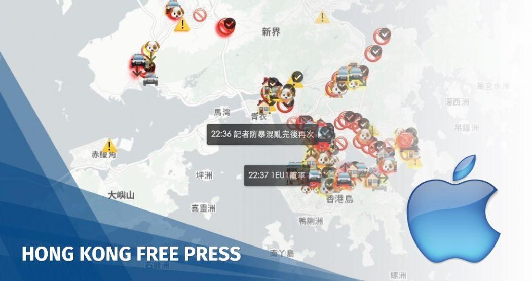 apple censors hk live map