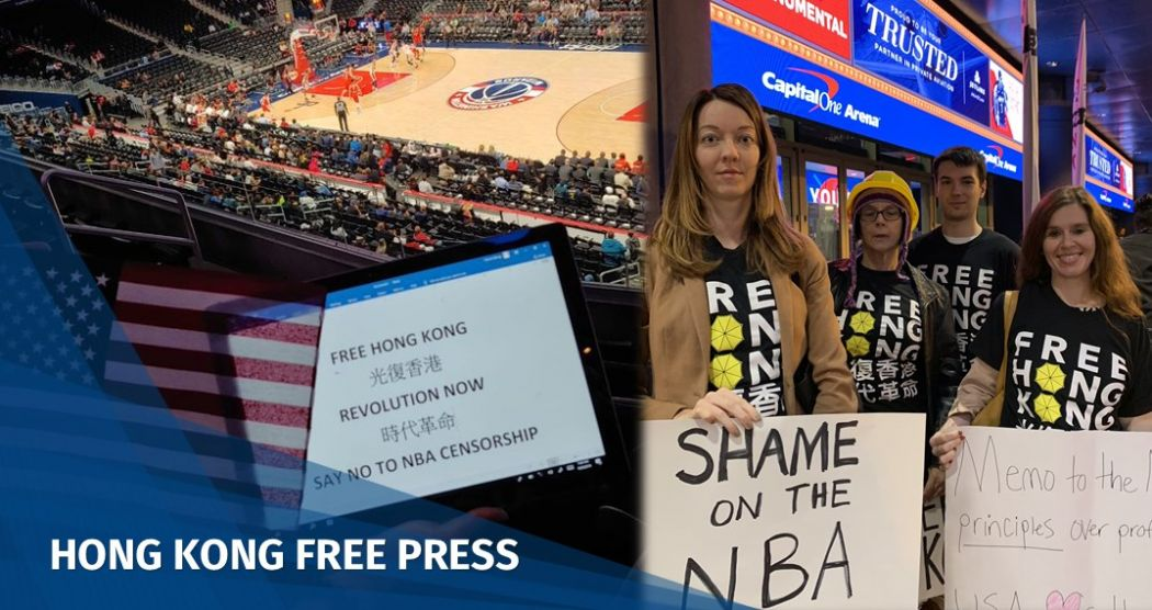 Video: Protests in support of Hong Kong at Washington Wizards basketball game against Chinese team - Hong Kong Free Press