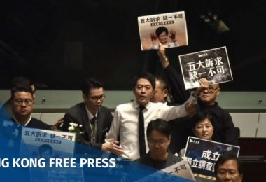 Legislative Council protest