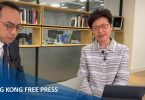 carrie lam facebook live policy address
