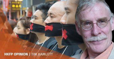 Tim Hamlett free speech protests Hong Kong Bar Association