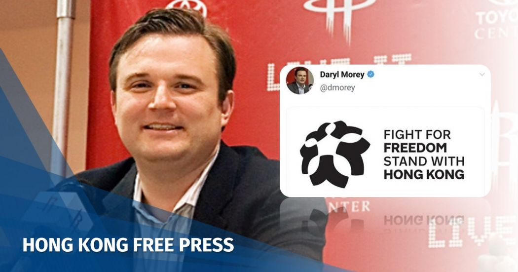 Rockets general manager Daryl Morey