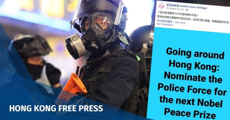 hong kong police nobel prize