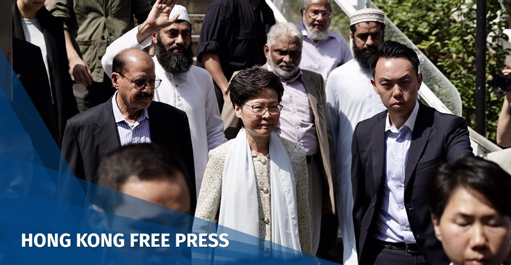 Chief Executive Carrie Lam Kowloon Masjid and Islamic Centre mosque