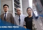 Philip Khan, Jeremy Tam, Mohan Chugani, Phyllis Cheung