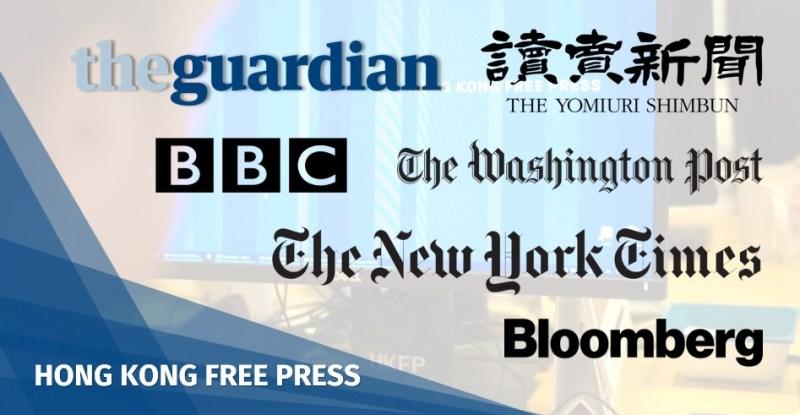 china great firewall censorship