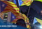 october 25 catalonia catalan solidarity rally