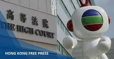 high court tvb injunction