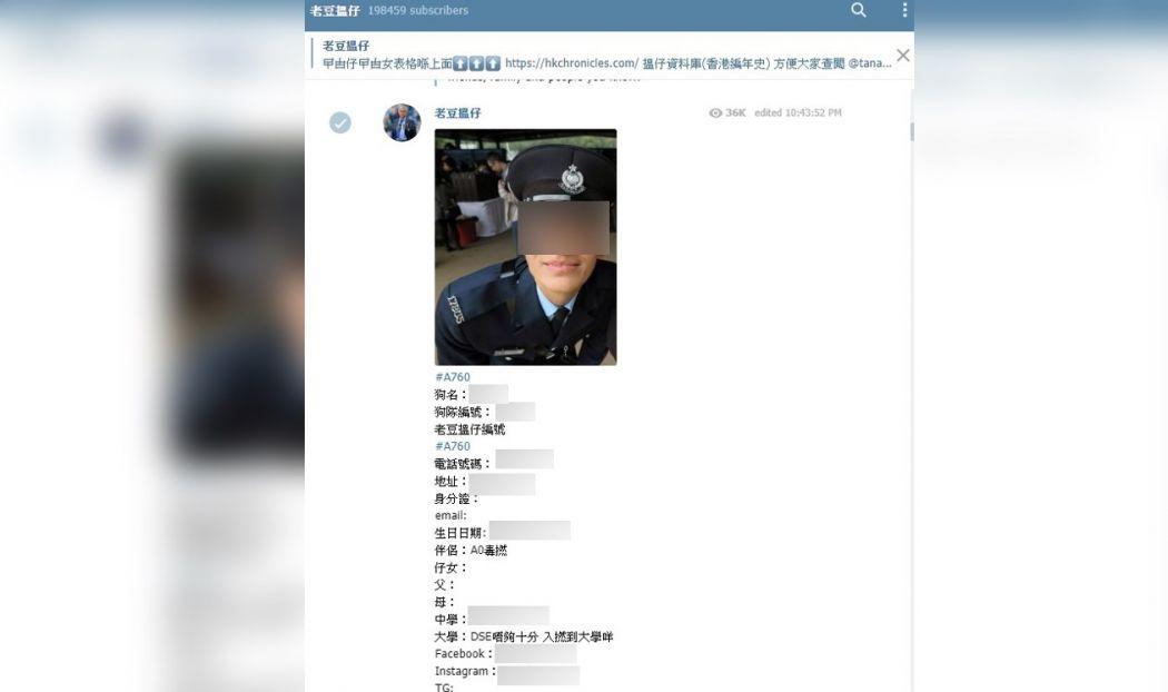doxxing police screenshot telegram