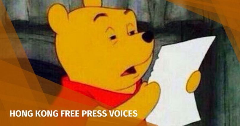 winnie the pooh china human rights white paper