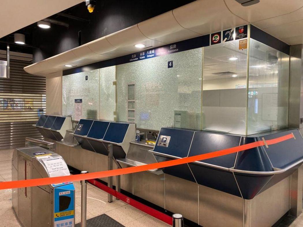 shatin MTR vandalism october 12