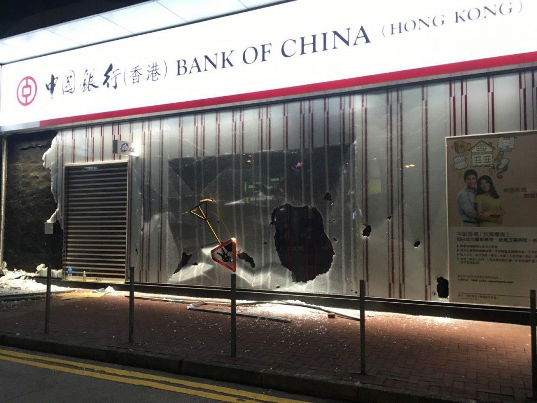 october 13 bank of china