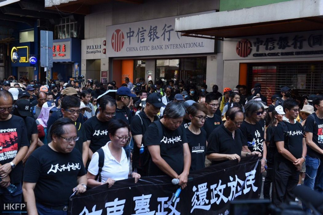 october 1 protest extradition (1)