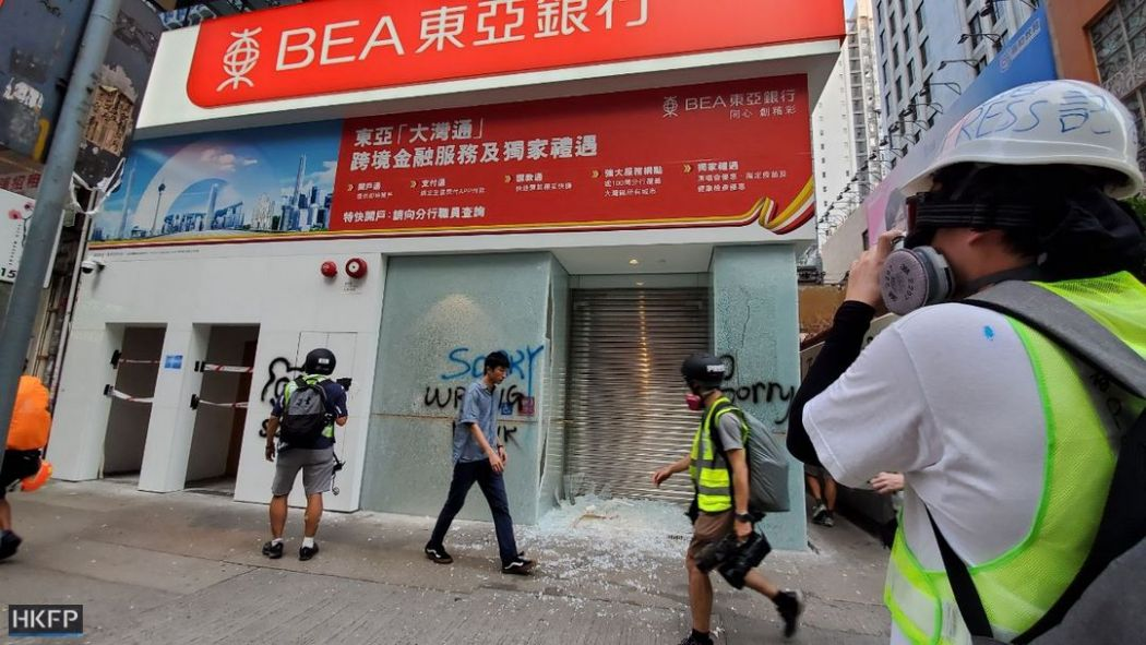 bank of east asia october 20