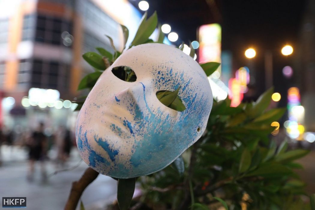 mask blue dye water cannon october 20 kowloon