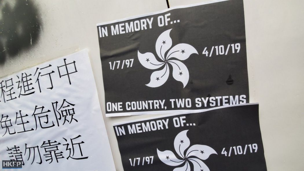 one country two systems dead