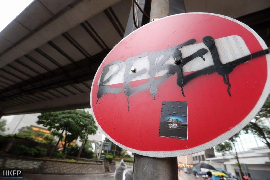 october 6 protest rebel graffiti