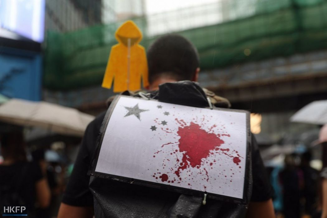 china flag blood october 6