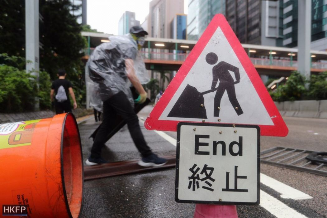 end sign october 6 protest