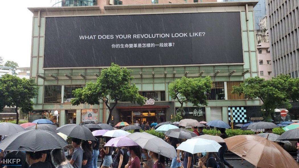 october 6 protest jordan kowloon (5) (Copy)