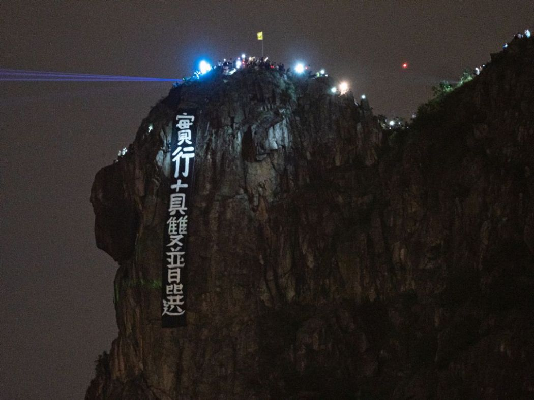september 13 lion rock china extradition hong kong way