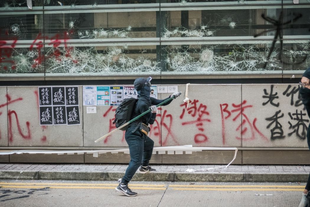 October 20 mask ban china extradition protest