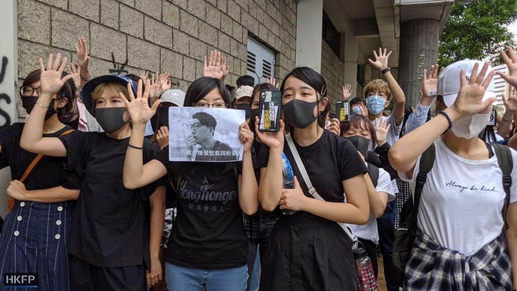 High Court Edward Leung
