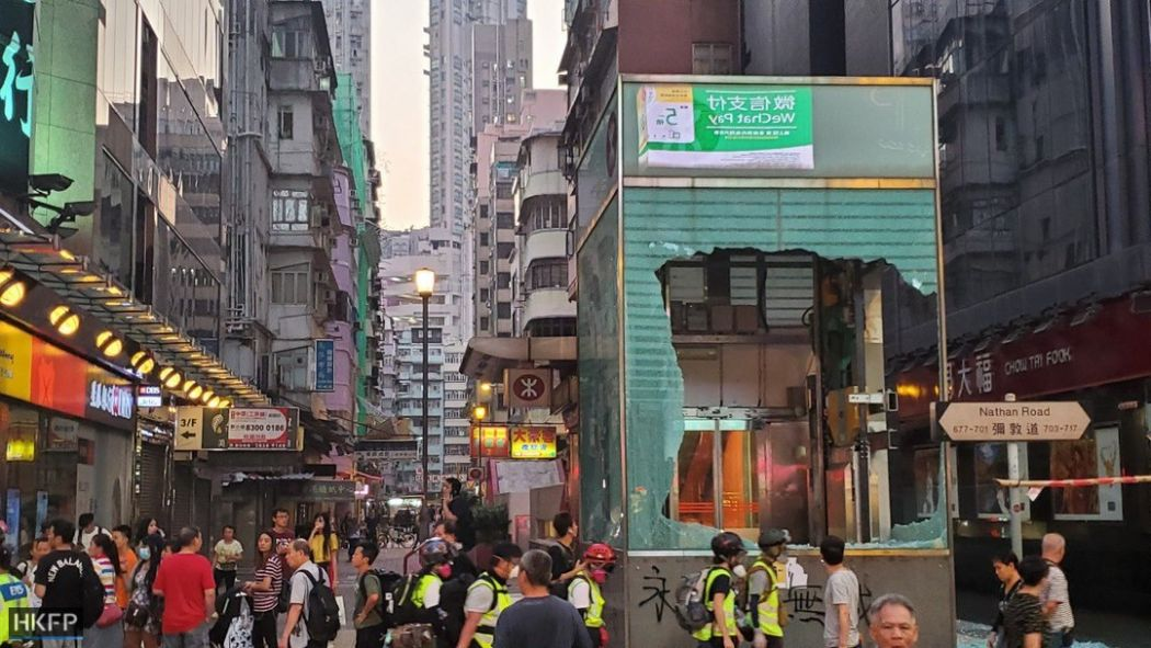 October 1 National Day protests nathan road mtr mongkok