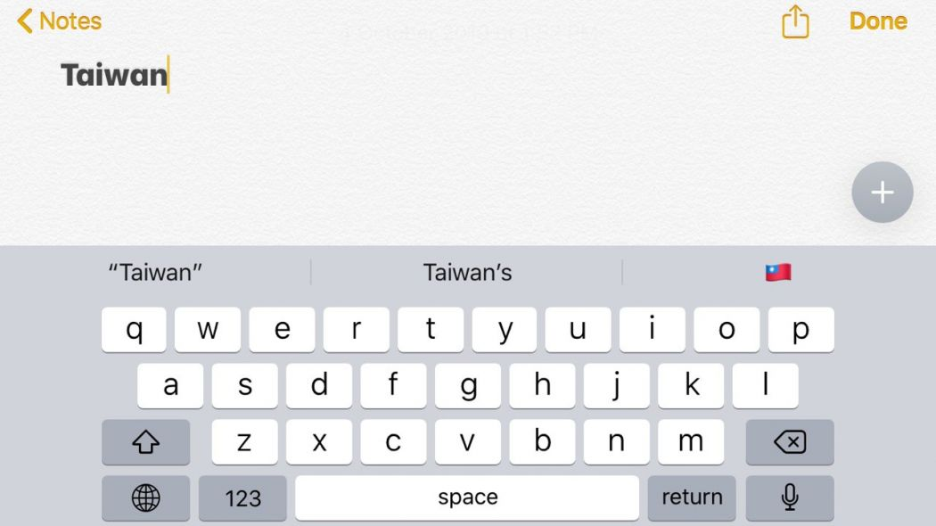 Taiwan Flag Emoji Disappears From Latest Apple Iphone