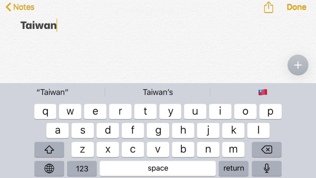 Taiwan flag emoji