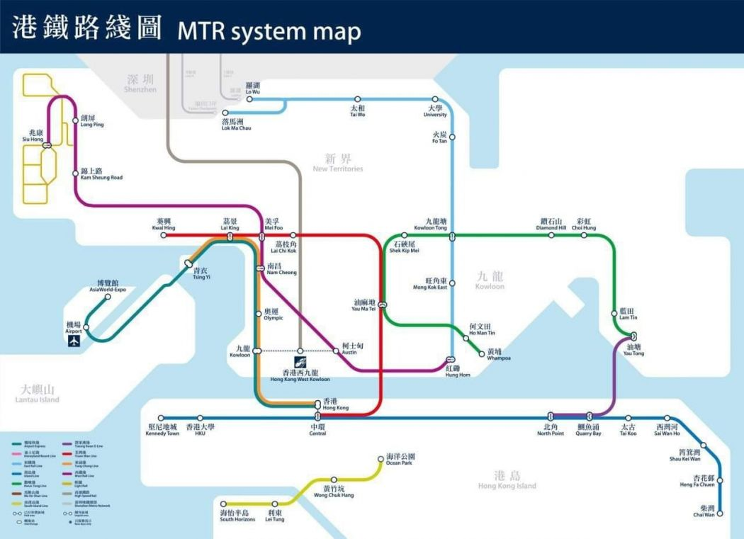 mtr october 6 closure