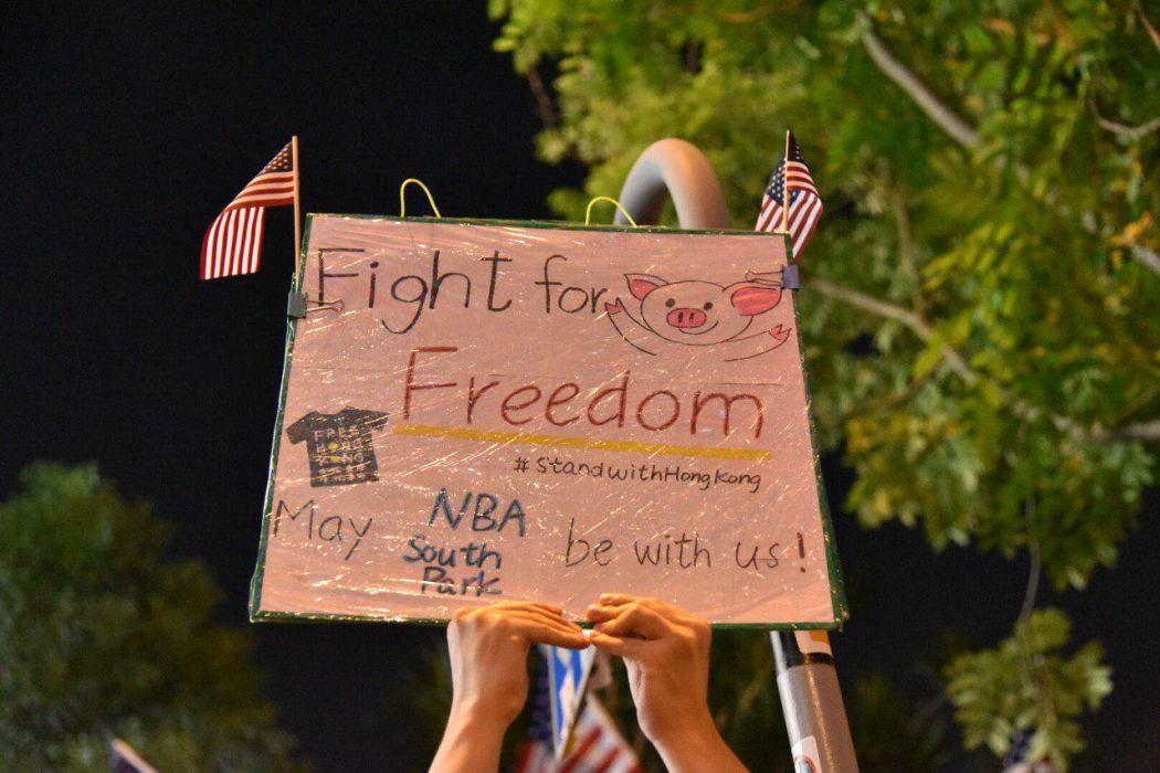 14 Oktober Perebutan Kebebasan NBA Rapat umum AS di Hong Kong Hak Asasi Manusia Demokrasi Chater Garden