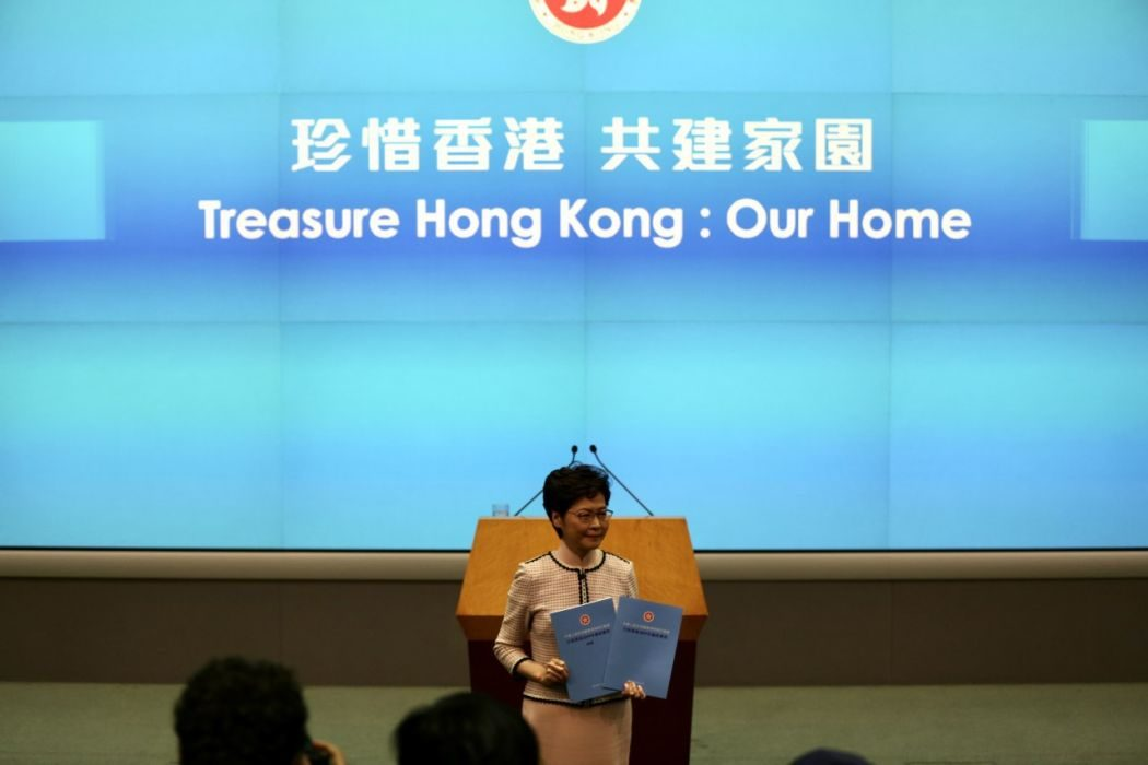 Carrie Lam 2019 Policy Address October 16