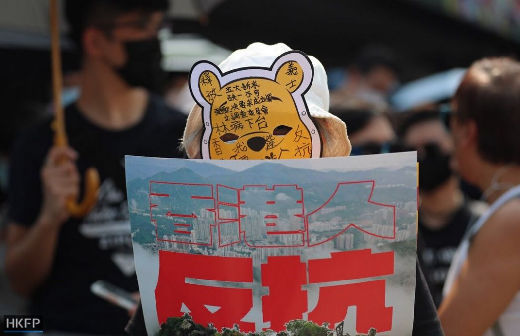 October 20 anti-mask protest Tsim Sha Tsui Winnie the Pooh