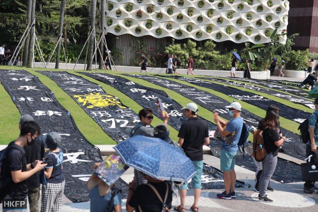October 20 anti-mask protest Tsim Sha Tsui
