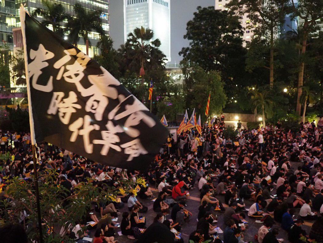 """October 25"" Catalan Catalunya Catalonia rally Chater Garden solidarity Hong Kong protests"
