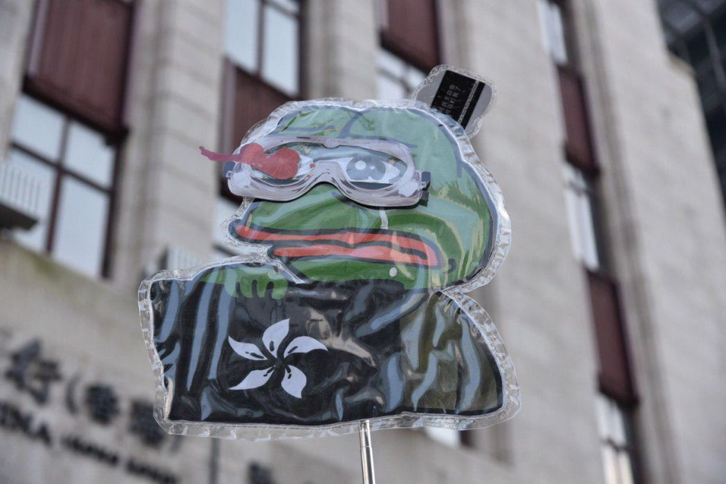 Pepe the frog Hong Kong protests