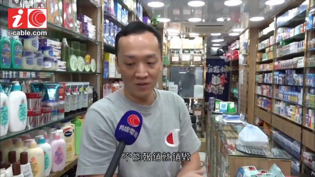 Yau Ma Tei pharmacy