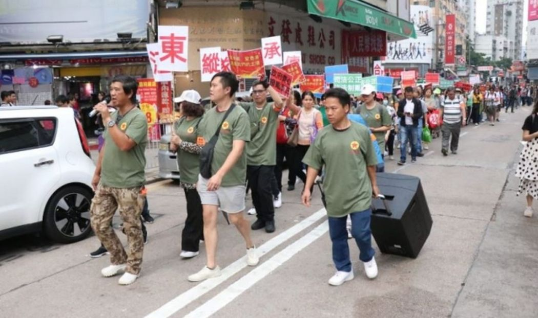 yuen long blue ribbon pro-government march november 14