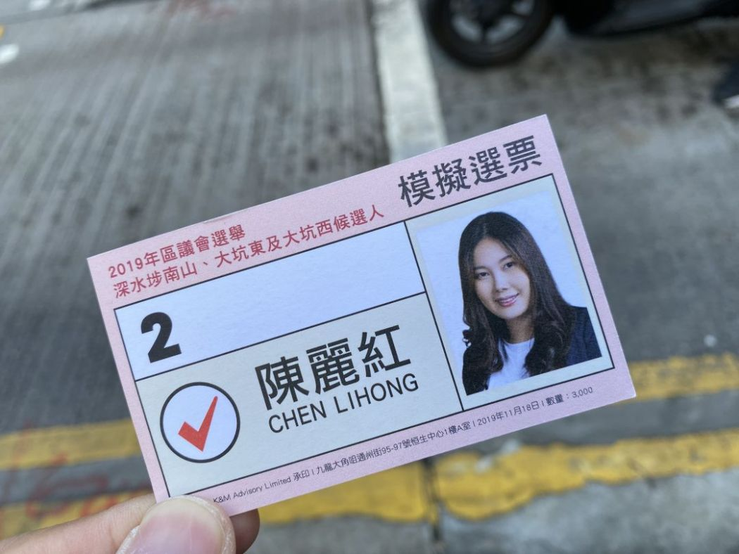Chen Lihong