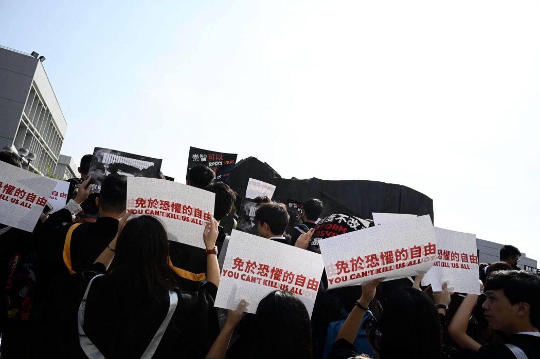 Protest at Chinese University of Hong Kong